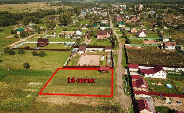 Участок 14 соток в деревне Клишино (ГАЗ по границе!)